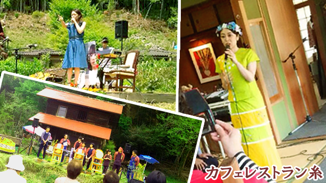 5/5 糸2周年記念フェスティバル