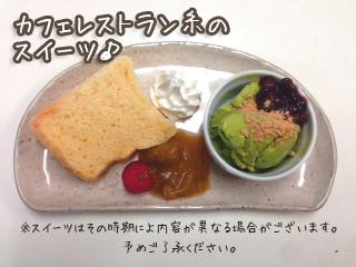 img_cake_001