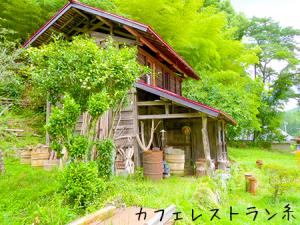 里山の風景_納屋