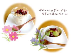 img_menu_201509_04_desert