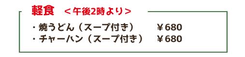 Cafe‗menu‗food