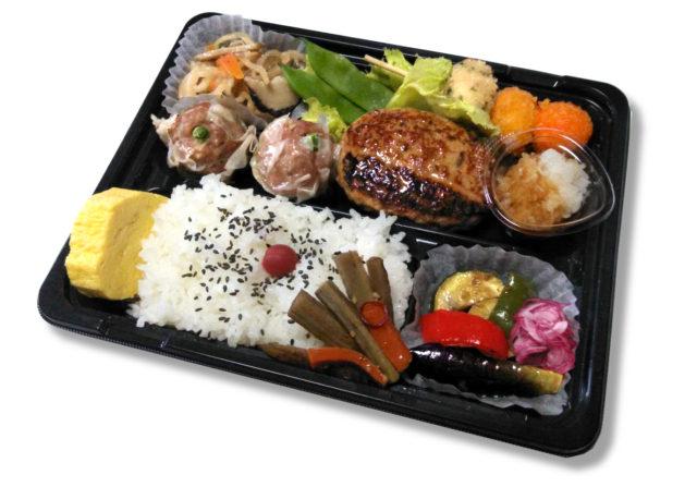 ガッツリ弁当‗ハンバーグ