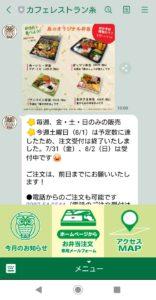 LINE_イメージ画像